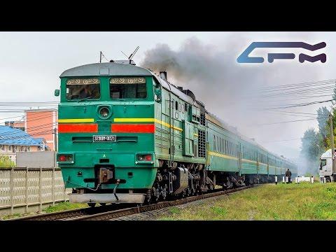 CFM - Tren International 047 (Chisinau - Moscova)