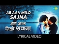 Ab Aan Milo Sajna with lyrics|अब आन मिलो सजना गाने के बोल |Aan Milo Sajna| Rajesh Khanna/Asha Parekh