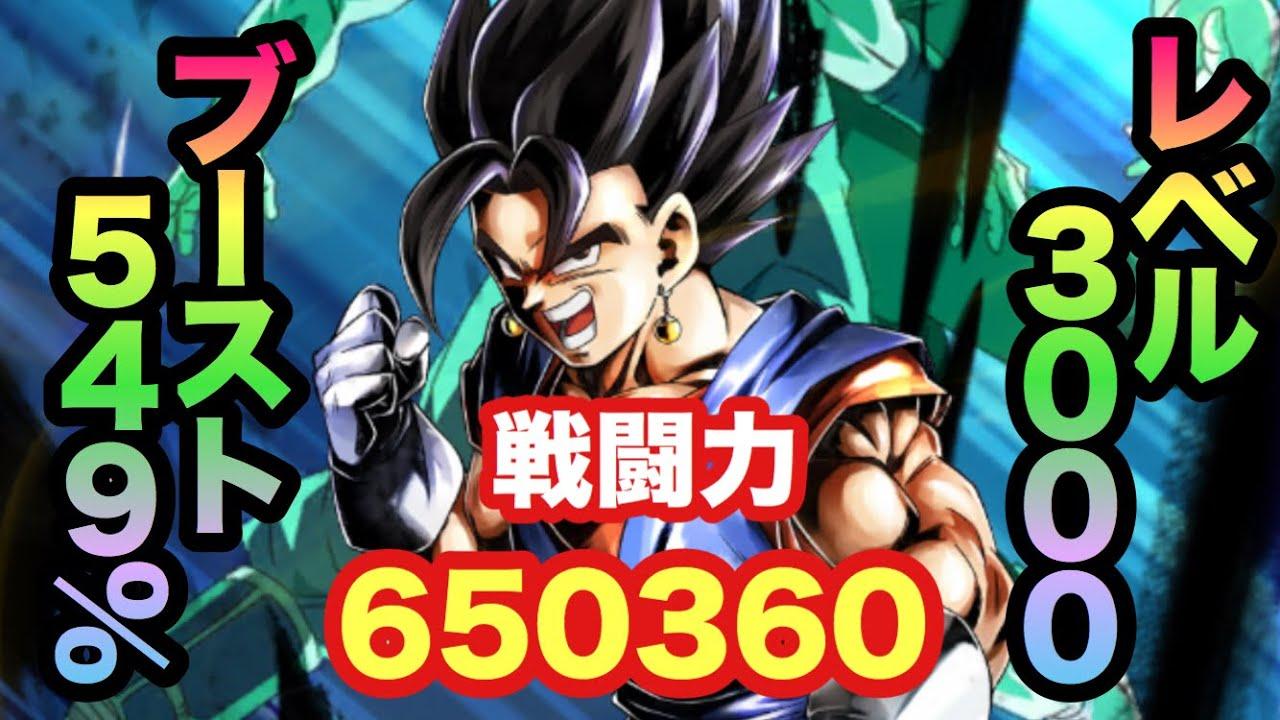 Dragon ball Z Super battle Power Level 549