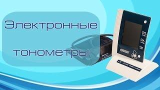 Тонометр Omron M2 basic(тонометр,тонометр куплю,купить тонометр,тонометры автоматические,omron m2 basic тонометр http://irrigator.ru/index.php?searchstrin..., 2014-01-30T09:43:45.000Z)