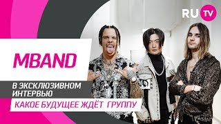 Download Тема. MBAND Mp3 and Videos