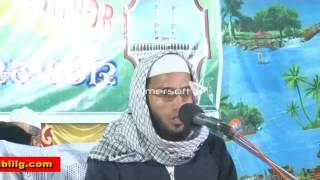 Gustakhe Rasool SAW k khilaf Ahtijaji Jalsa-Kathor-14-12-2015-Part-1-www.attablig.com