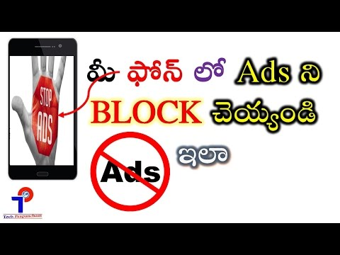 How To Block Ads On Android | Google Privacy Settings | Smart Phone | Pop Up Ads | Tech Prapancham