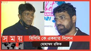 বাংলাদেশকে সতর্ক বার্তা দিলেন তারেক আজিজ | BD Cricket Update | Mohammad Rafique | Sports News