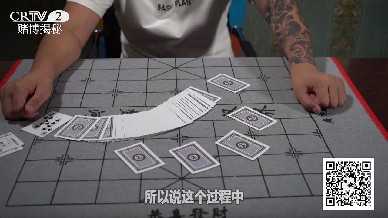 九哥赌术揭秘,第二十二集,徒手切牌,魔术,赌博,揭秘,整蛊,反赌诱惑,中国反赌大师