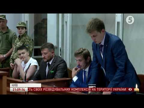 Суд: Савченко лишатиметься під арештом