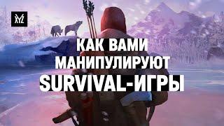 Как выживалки манипулируют игроком. Лучшие survival-игры и их правила