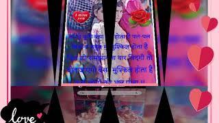 Haye o meri Jaan na ho pareshan Ms thakur