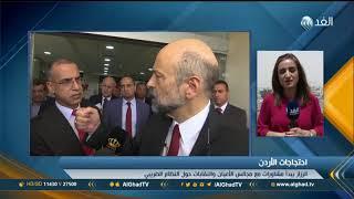 مراسلة الغد: الرزاز يتعهد بسحب مشروع قانون الضريبة عقب أداء اليمين