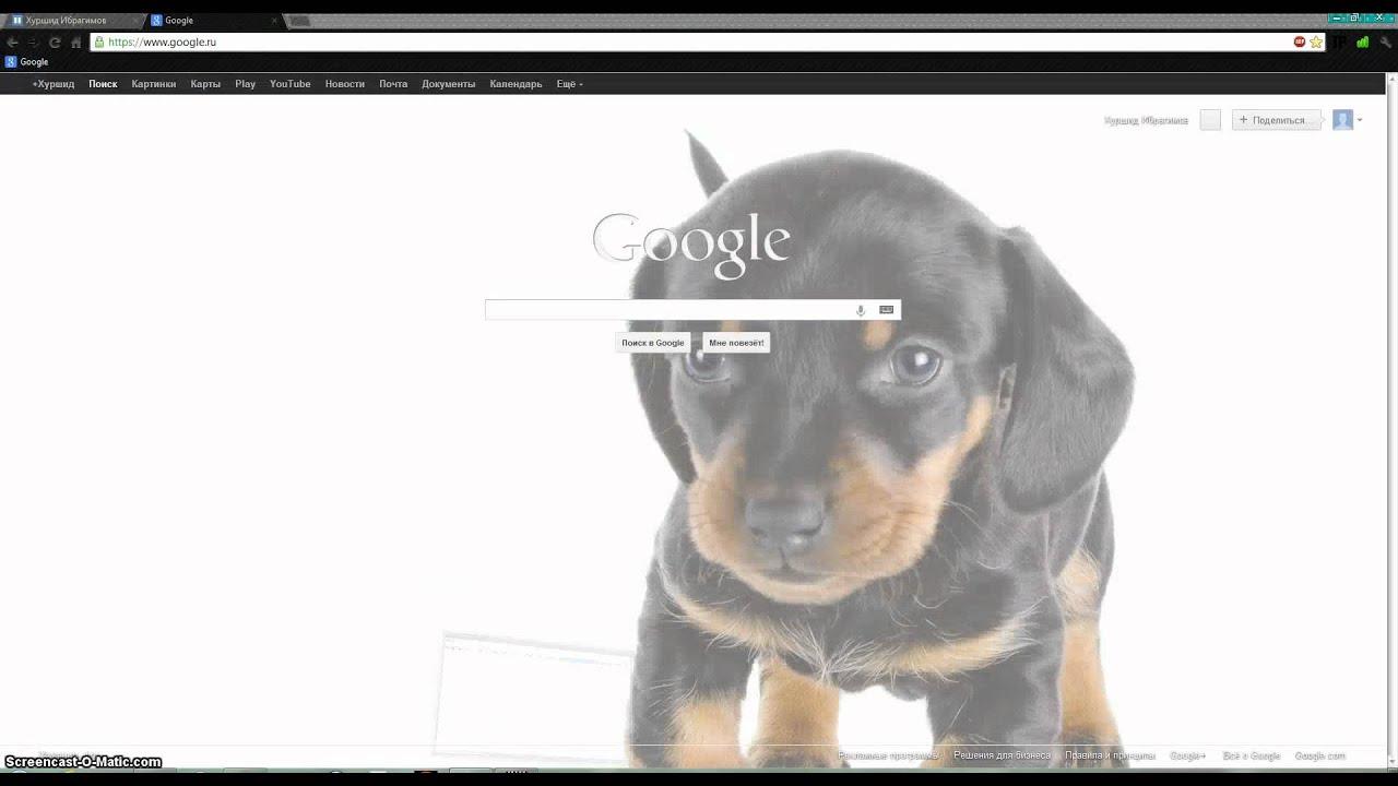 Шутки в Google.ru