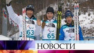 Новые победы на Паралимпиаде: в биатлонной гонке у А.Милениной - золото, у Е.Румянцевой — серебро.