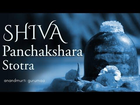 Shiva Panchakshara Stotra | Shiva Stotra