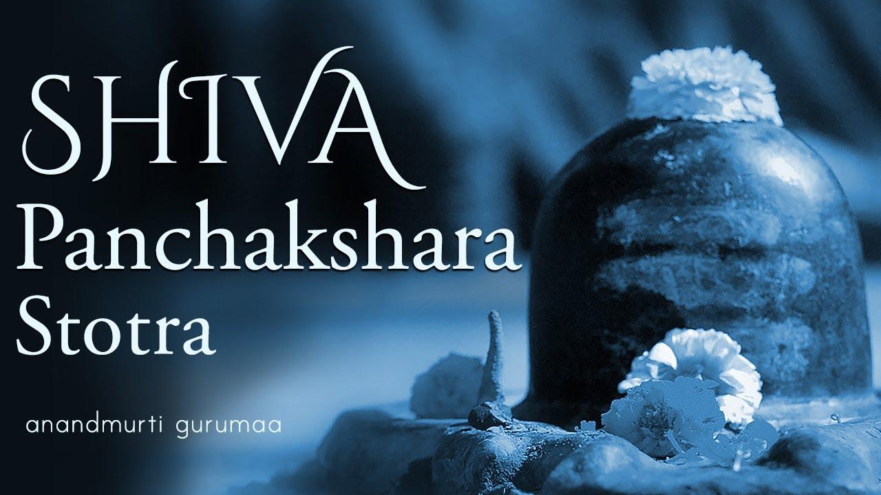 श्रीशिवपञ्चाक्षरस्तोत्रम् | Panchakshara Stotra | by Gurumaa