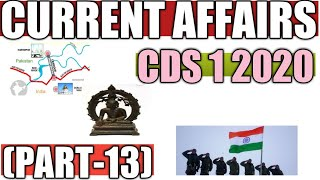 Cds 1 2020  current affairs  | part- 13| CDS- 1 2020| defence current affairs 2020 | cds 1 2020|