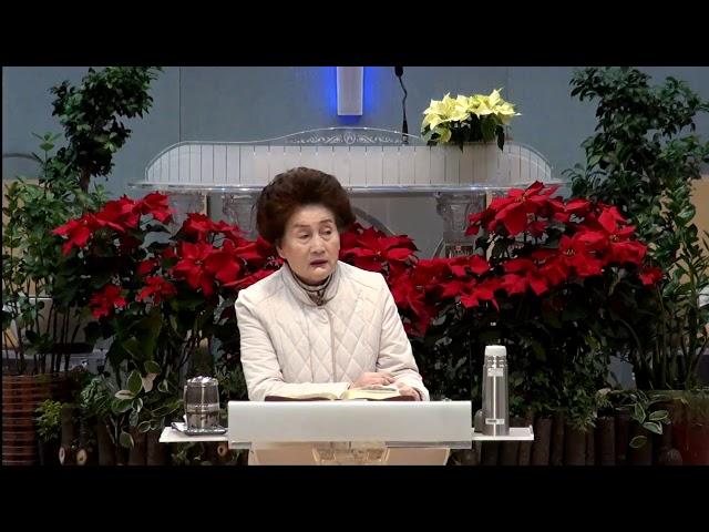 주 뜻을 좇아가는 경외함으로 죄사함을 받아라 (아멘충성교회 이인강 목사)