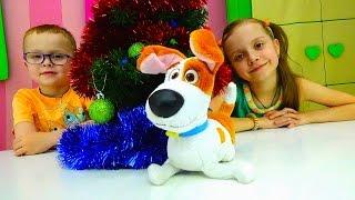 Макс (Тайная жизнь животных) и видео про Новый год