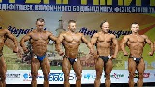 Два культуристи з Коломиї стали призерами Кубка України