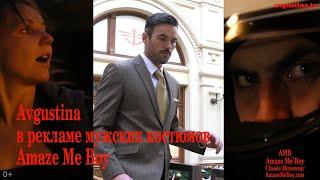 Avgustina Ost Amaze Me BoY: Мужская одежда интернет / Мужские костюмы Москва / Купить мужской костюм