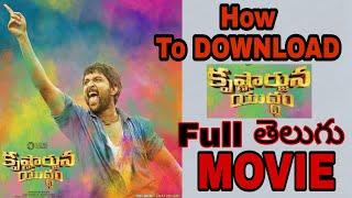 HOW TO DOWNLOAD   Krishnarjuna Yuddam   తెలుగు full movie in telugu