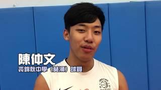 20170730 UPOWER 姚基金學界籃球冠軍戰