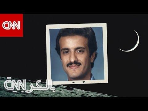 كيف صام الأمير سلطان بن سلمان في الفضاء؟  - 18:54-2019 / 5 / 19