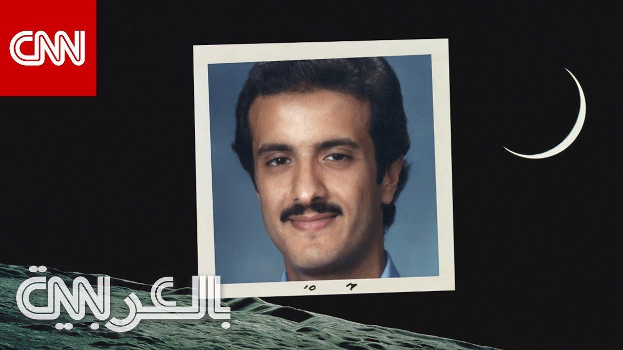 كيف صام الأمير سلطان بن سلمان في الفضاء Youtube