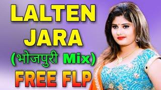 LALTEN JARA KE DHARAB RANI KAMARIYA DJ SONG FREE FLP | BHOJPURI SONG FREE FLP @ OUR CREATOR APP