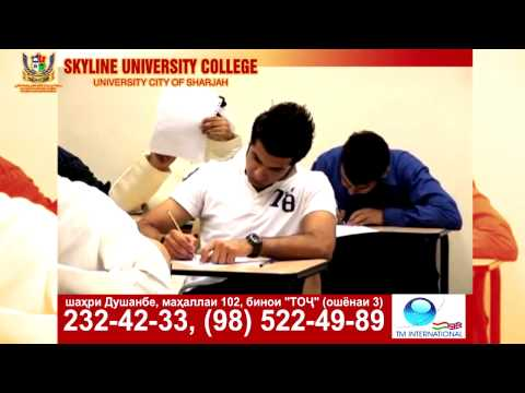 Skyline University of Sharjah UAE - TM-International
