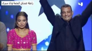 اللحظات الاخيرة لـ وداد سيري في Arabs Got Talent