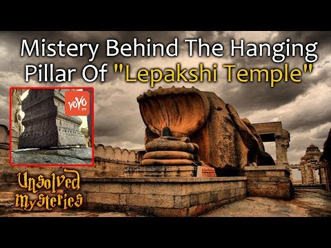 "Mystery Behind ""The Hanging Pillar"" Of Lepakshi..!! 