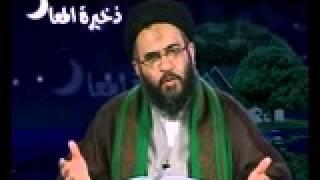 الاستاذ عادل العلوي ذخیرة المعاد رمضان اليوم 06
