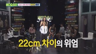 (Video Star EP.40) Hyou Sung VS Louis