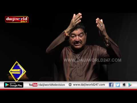 Public Challenge with B R Shetty │Episode 78│Daijiworld Television