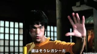 【映画】『アイ・エム・ブルース・リー』予告編 thumbnail