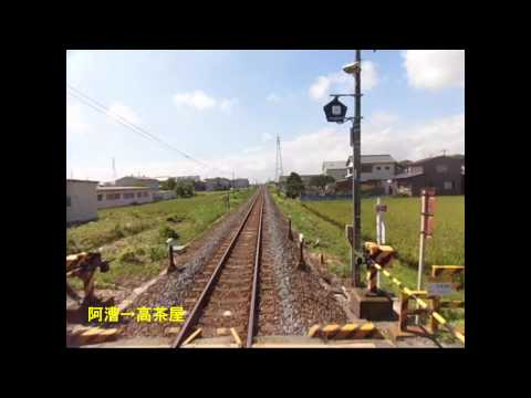 紀勢本線(Kisei Line) 前面展望 下り 2/2 津→多気