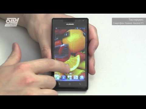 Обзор Huawei Ascend P1