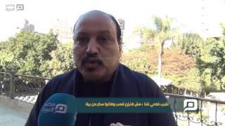 مصر العربية | نقيب فلاحي قنا لـ الحكومة: مش هنزرع قصب وهاتوا سكر من برة