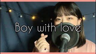 BTS (방탄소년단) '작은 것들을 위한 시 (Boy With Luv) feat. Halsey' ㅣ  커버 cover