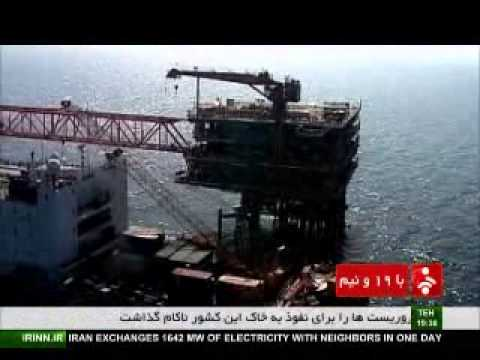 M. Karkhaneh offshore operation manager