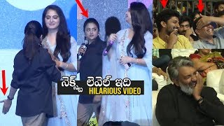 Suma Making Hilarious Fun With Anushka | HIT Movie Pre Release Event | Daily Culture