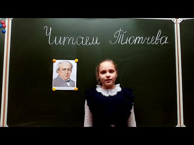 Изображение предпросмотра прочтения – АнастасияЗамкова читает произведение «Вчасы, когда бывает…» Ф.И.Тютчева