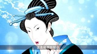 Shunga Erotic Art - '春畫' - 口交快感唇彩 | Shunga Erotic Art