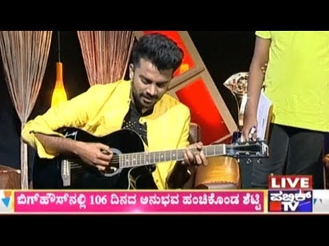 Biggboss Winner Chandan Shetty Exclusive Interview | ಕರುನಾಡ 'ಚಂದ'ನ | Part 5