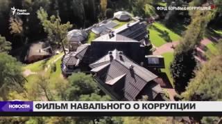 """Генпрокуратура отказалась проверять фильм """"Он вам не Димон"""""""