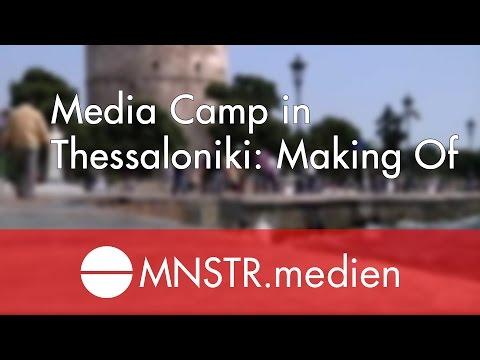 Making Of - Meeting Thessaloniki May 2014