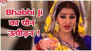 पुरानी Bhabhi Ji Shilpa Shinde के साथ हुआ यौन उत्पीड़न !