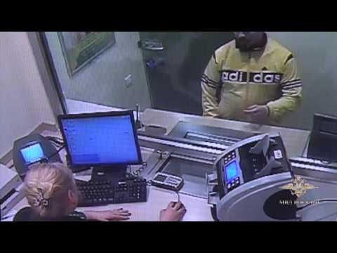 Bank robbery in Moscow