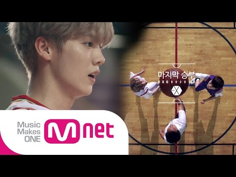 Mnet [EXO 902014] 엑�14 버전 '마지막 승부' 뮤직비디오 /  EXO 902014 ver. 'The Last Game' M/V