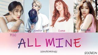 [STATION] f(x) 에프엑스 'All Mine' Lyrics Color Coded (H…