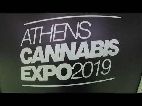 IES @ Athens